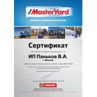 MasterYard